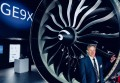 What China Needs to Make a Jet Engine